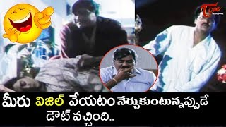 Rajendra Prasad Best Comedy Scenes Back To Back | Telugu Comedy Videos | TeluguOne - TELUGUONE