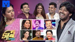 Cash Latest Promo - 19th October 2019 - Sudigali Sudheer, Ram Prasad, Getup Srinu, Suma Kanakala - MALLEMALATV