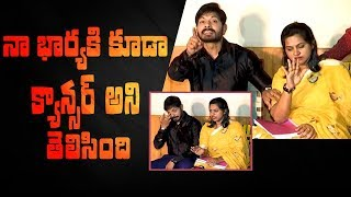 My wife has also been suffering from cancer: Kaushal Manda || Koushal Press Meet - IGTELUGU