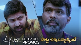 Malli Raava Movie Hilarious Comedy Promos | Sumanth | Aakanksha | TFPC - TFPC