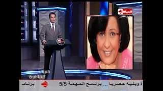 فيديو..المسلماني: الإعلام قتل معالي زايد - مصر العربية