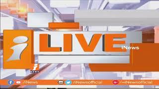 Petrol Rates Hike   Bharat Bandh Partial Response in Telangana and Hyderabad   iNews - INEWS