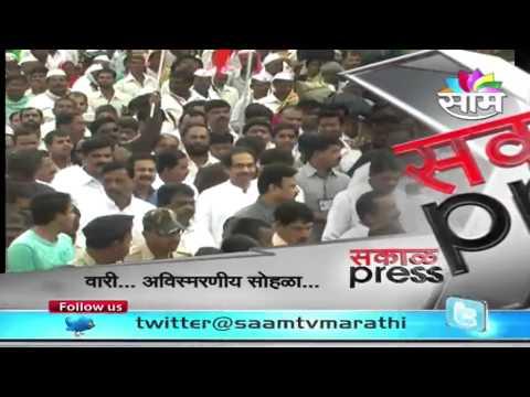Uddhav & Aditya Thackeray participate in Dindi procession