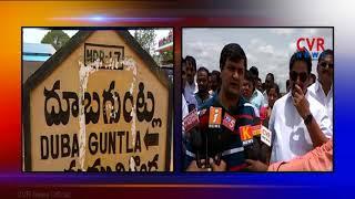 AP CM Chandrababu Naidu To Visit Prakasam District Today | CVR NEWS - CVRNEWSOFFICIAL