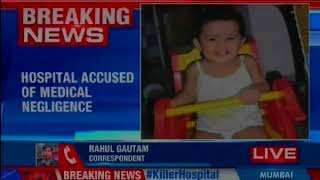 Fortis hospital medical negligence: Accused doctor charged with culpable homicide - NEWSXLIVE