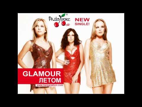 GLAMOUR - ЛЕТОМ! Ефір Радіо ЛЮКС ФМ (NEW!!!)