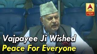 Atal Bihari Vajpayee wished peace for everyone, says Farooq Abdullah - ABPNEWSTV
