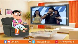 Dada Counter To Nani Over His Speech Krishnarjuna Yuddham Pre Release Event | Pin Counter | iNews - INEWS