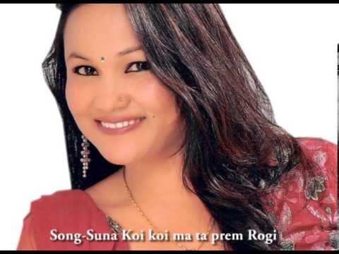 Suna Kohi Kohi MaTa Prem Rogi By DB Lopchan and Tika Pun (Audio)