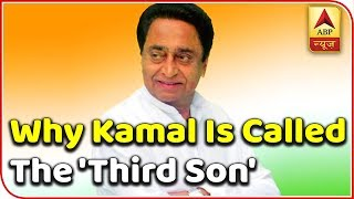 Know why Kamal Nath is called the 'third son' of Indira Gandhi| Siyasat Ka Sensex - ABPNEWSTV
