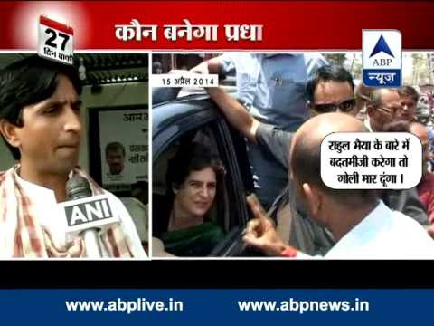 Kumar Vishwas to file FIR and move EC against Rahul Gandhi, Priyanka alleging threat to life