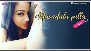 Maradalu Pilla Telugu short Film || Episode 1 || Latest short film || English Subtitles || Gv Ideas - YOUTUBE