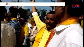 Internal Clashes Between TTDP Leaders at Serilingampally | MLA Seat | CVR News - CVRNEWSOFFICIAL