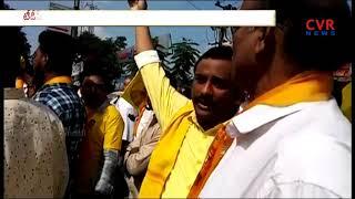 Internal Clashes Between TTDP Leaders at Serilingampally | MLA Seat | CVR News - CVRNEWSOFFICIAL