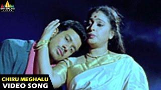 Bet Movie Chiru Meghalu Video Song    Bharath, Priyamani - SRIBALAJIMOVIES