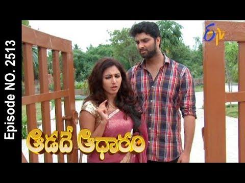 Aadade Aadharam | 5th August 2017| Full Episode No 2513| ETV Telugu | cinevedika.com
