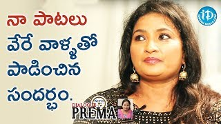 I Got Replaced By Other Singers Many Times - Vijayalakshmi || Dialogue With Prema - IDREAMMOVIES