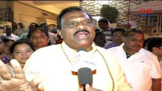 Bhogi 2019 Festival Celebrations in Srikakulam | Bhogi Festival Meaning | CVR NEWS - CVRNEWSOFFICIAL