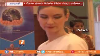 Grand Arrangements For International Bathukamma Celebrations In Warangal | iNews - INEWS