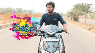 PUZZLE latest telugu shortfilm Directed by NAGARAJU.G / VNNR team works - YOUTUBE