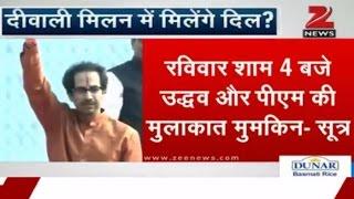 PM Modi invites Uddhav Thackeray and NDA MPs - ZEENEWS