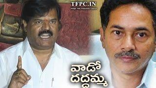 RK Goud Sensational Comments on Porducer Vijayender Reddy   TFPC - TFPC