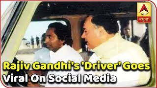 Picture showing Kamal Nath as late Rajiv Gandhi's 'driver' goes viral on social media| Ele - ABPNEWSTV
