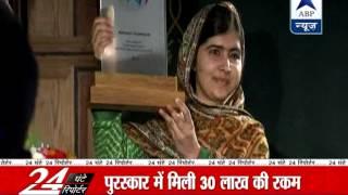 Malala awarded 'Children's Nobel' prize - ABPNEWSTV