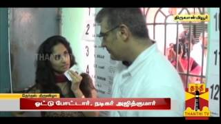 Ajith Voting in Chennai Thiruvanmiyur | Actor Ajith Kumar Casts Vote