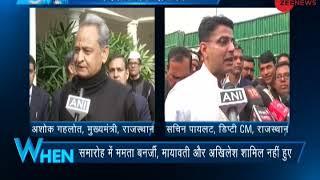 5W1H: Ashok Gehlot takes oath as new Rajasthan CM - ZEENEWS