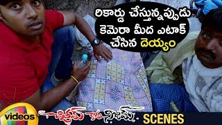 Ghost Attacks on Camera | Chitram Kadhu Nijam Movie Scenes | Darshan | Pallavi | Mango Videos - MANGOVIDEOS