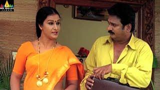 Krishna Bhagawan Comedy Scenes Back to Back | Konchem Touchlo Vunte Cheputanu Movie Comedy - SRIBALAJIMOVIES