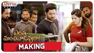 Entha Manchivaadavuraa Making | Kalyan Ram | Mehreen | Gopi Sundar - ADITYAMUSIC