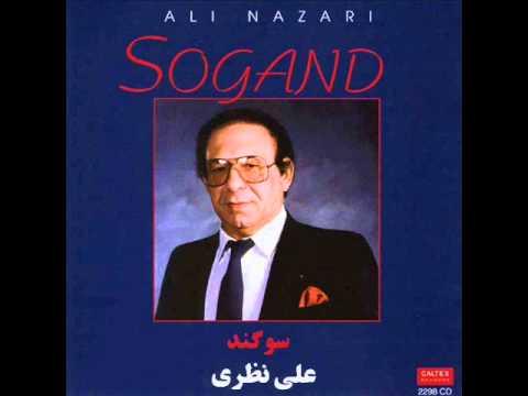 Ali Nazari - Sange Saboor |علی نظری  -  سنگ صبور