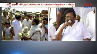 Minister Sidda Raghava Rao inaugurates New Driving Test Track in Prakasham | CVR News - CVRNEWSOFFICIAL