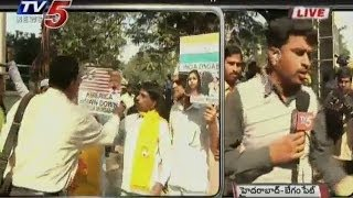 Devayani Case : TDP Strike At US Embassy In Hyderabad - TV5NEWSCHANNEL