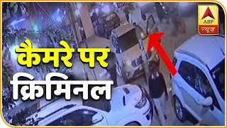 Metro Crime: Criminals steal vehicle parked outside gym in Delhi's Mayur Vihar - ABPNEWSTV
