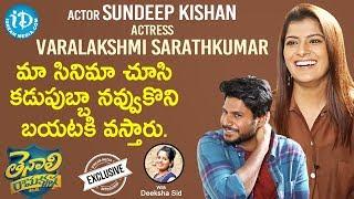 Tenali Ramakrishna Movie Actors Sudeep Kishan & Varalakshmi Interview || Talking Movies With iDream - IDREAMMOVIES