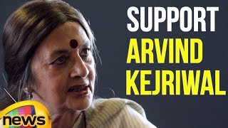 Brinda Karat Out-Reaches To Support Arvind Kejriwal | AAP Leaders Protest in Rajghat | Mango News - MANGONEWS