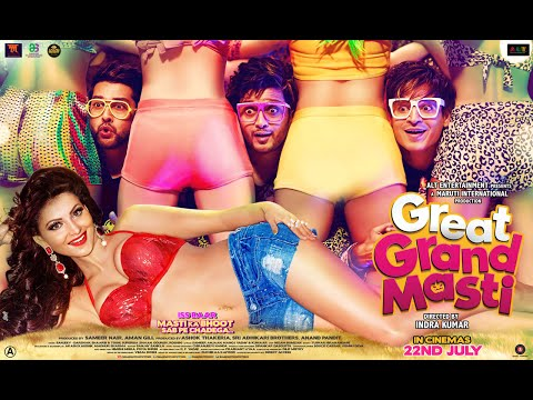 Great Grand Masti Official Trailer | Riteish Deshmukh