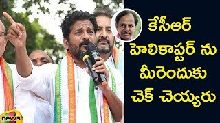 Revanth Reddy Called For Kodangal Bundh on Dec 4th against KCR | Telangana Elections 2018|Mango News - MANGONEWS