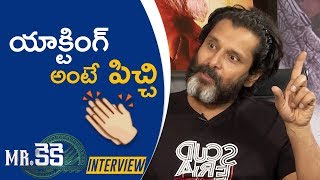 Vikram About Choosing Different Charecters And Acting | TFPC - TFPC