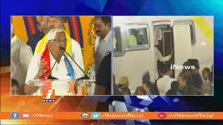TJS Kodandaram Speech | Rahul Gandhi & Chandrababu Public Meeting | Sanath Nagar | iNews - INEWS