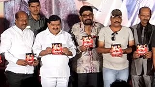 Mr Homanand Movie Audio Launch | TFPC - TFPC