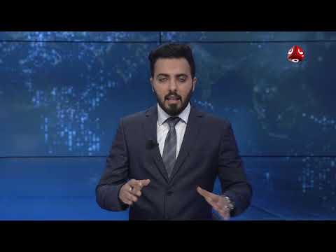 مقتل 10 حوثيين من مديرية واحدة بينهم شيخ قبلي كبير واثنان من أولاده| مع المقدم بندرالمهدي