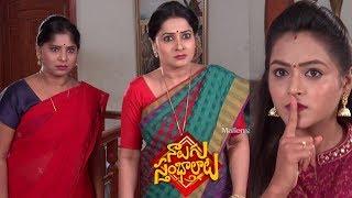 Naalugu Sthambalata Serial Promo - 15th November 2019 - Naalugu Sthambalata Telugu Serial - MALLEMALATV