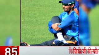 News 100: Official site of BCCI still shows Dhoni as 'Captain, India' - ZEENEWS