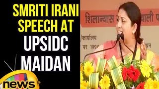 Smriti Irani Speech at UPSIDC Maidan, launches development schemes in Amethi | Mango News - MANGONEWS