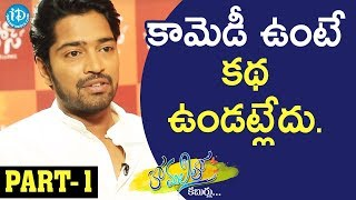 Actor Allari Naresh Exclusive Interview - Part #1 || Anchor Komali Tho Kaburlu - IDREAMMOVIES