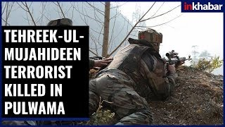 Jammu and Kashmir: Tehreek-ul-Mujahideen terrorist killed in Pulwama, Arms & ammunition recovered - ITVNEWSINDIA